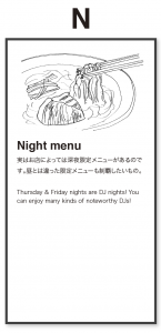 Night menu