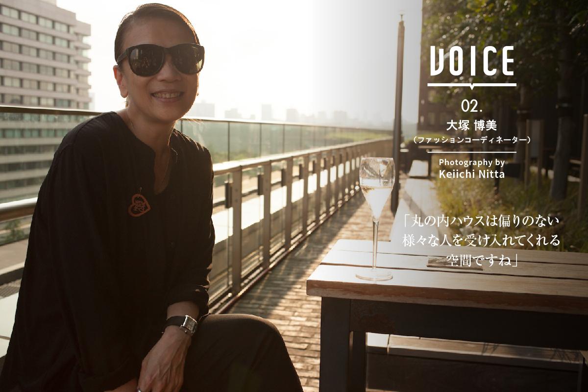 VOICE 02.  |  2013.November  |  Hiromi Otsuka