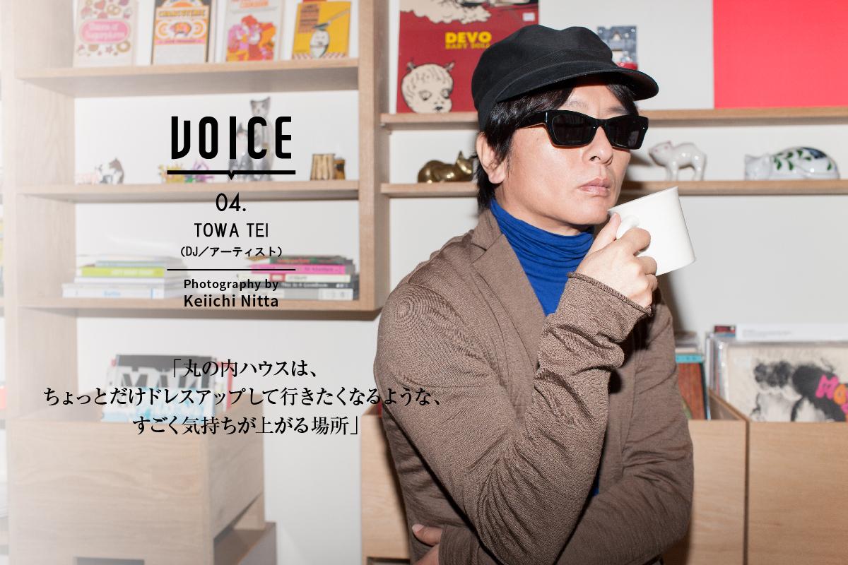 VOICE 04.  |  2013.November  |  TOWA TEI
