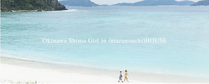 shima_girl_01-21