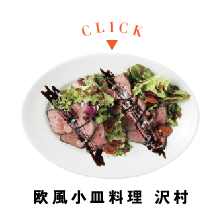 miyazaki_01_menu-01