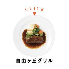 miyazaki_01_menu-02