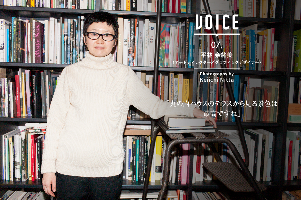 VOICE 07.  |  2014.February  |  Naomi Hirabayashi