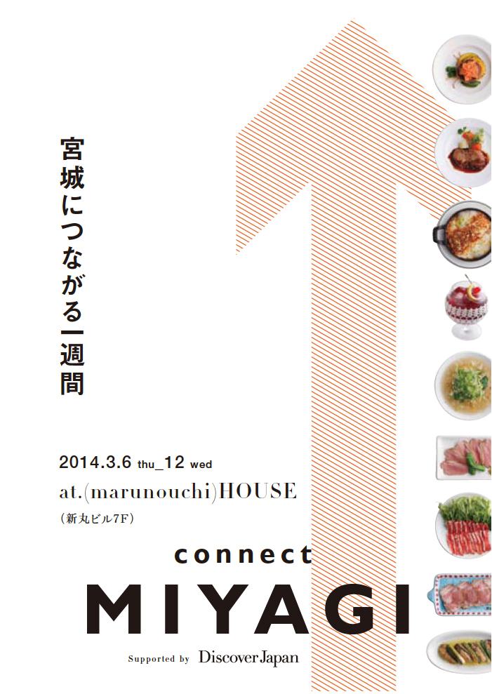 miyagi_001