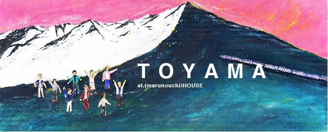 toyama_01-10