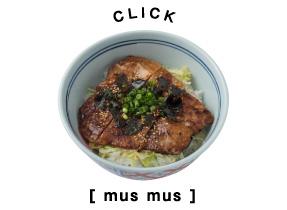 CLICK [ mus mus ]