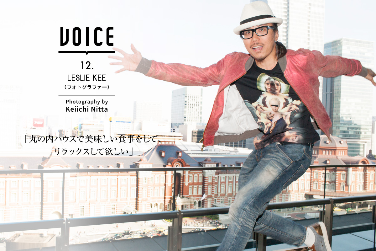 12.  LESLIE KEE(フォトグラファー) | Photography by Keiichi Nitta