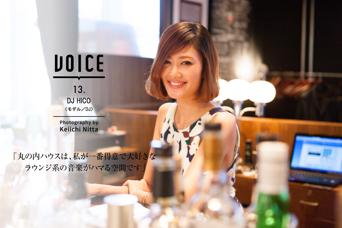 VOICE 13.  |  2014.July  |  DJ HICO | Photography by Keiichi Nitta