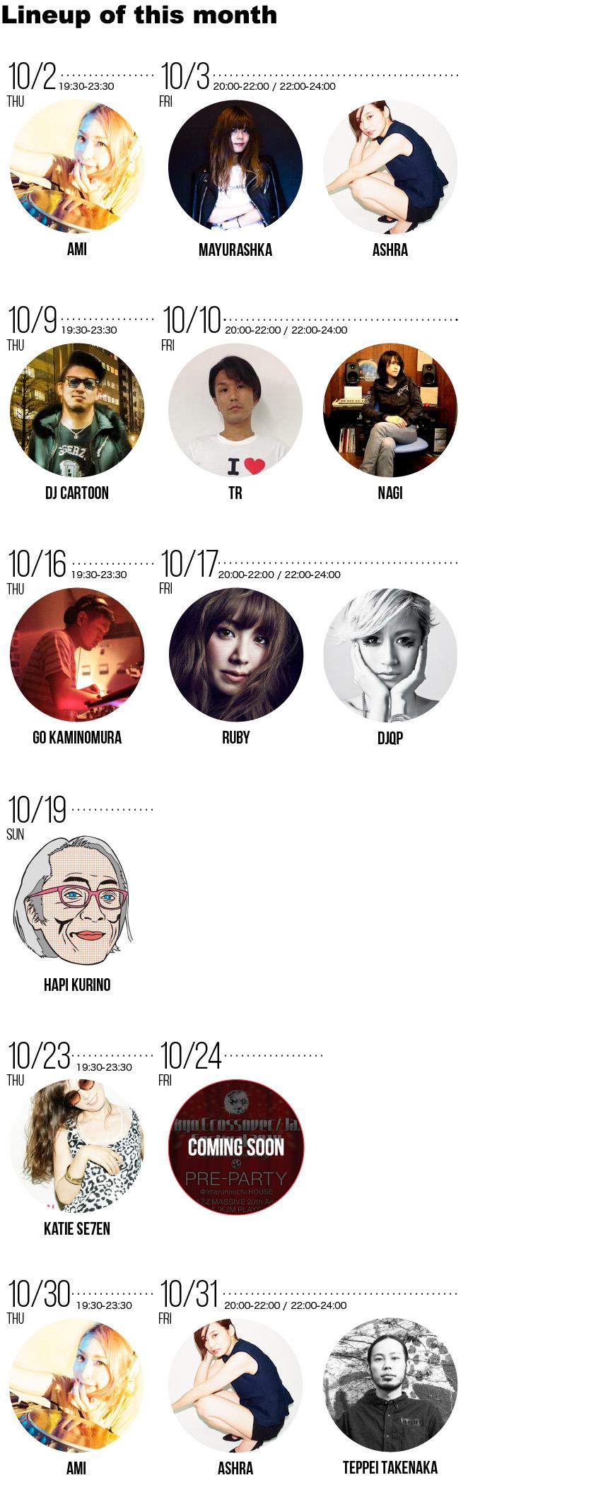 HOUSE MUSIC SELECTOR'S 2014年10月