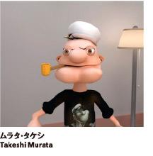 ムラタ・タケシ