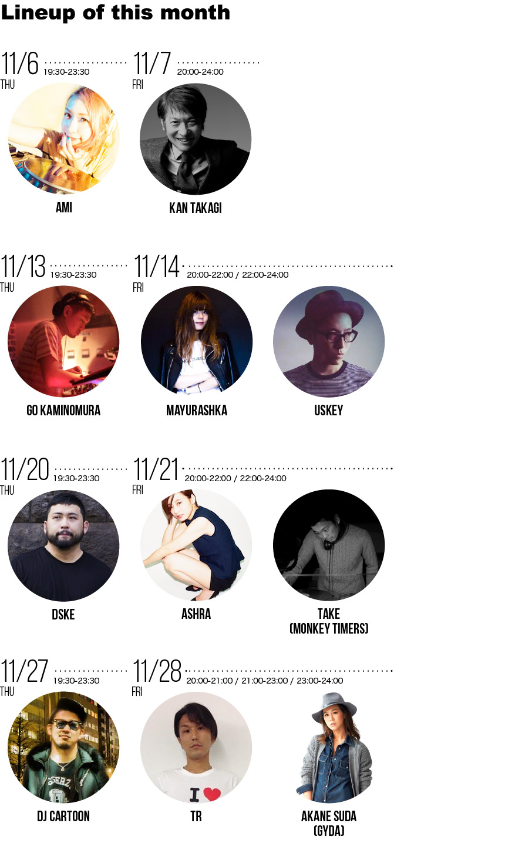 DJ_20141104