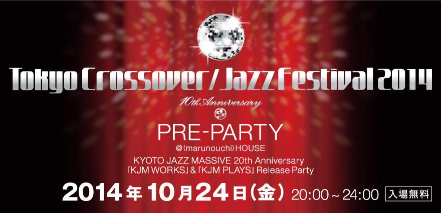Tokyo Crossover/Jazz Festival ...
