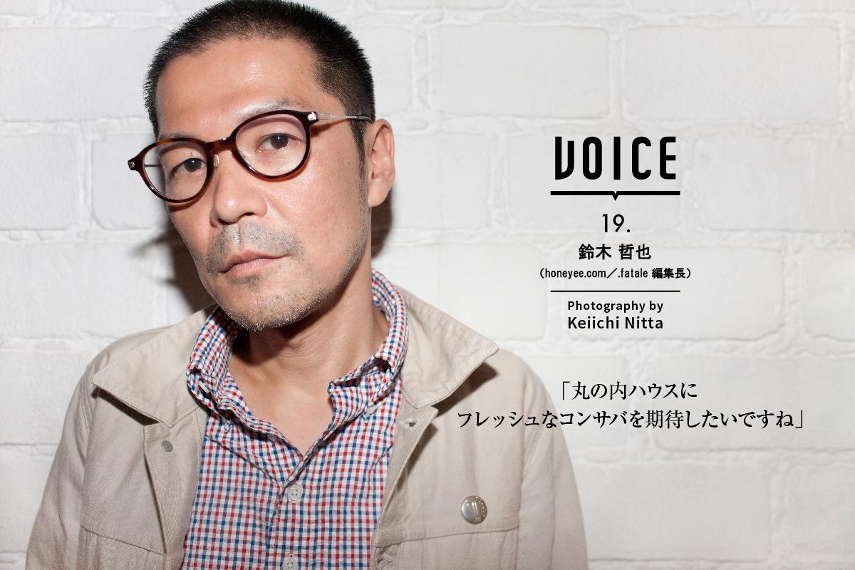 voice_PH_19-26-01