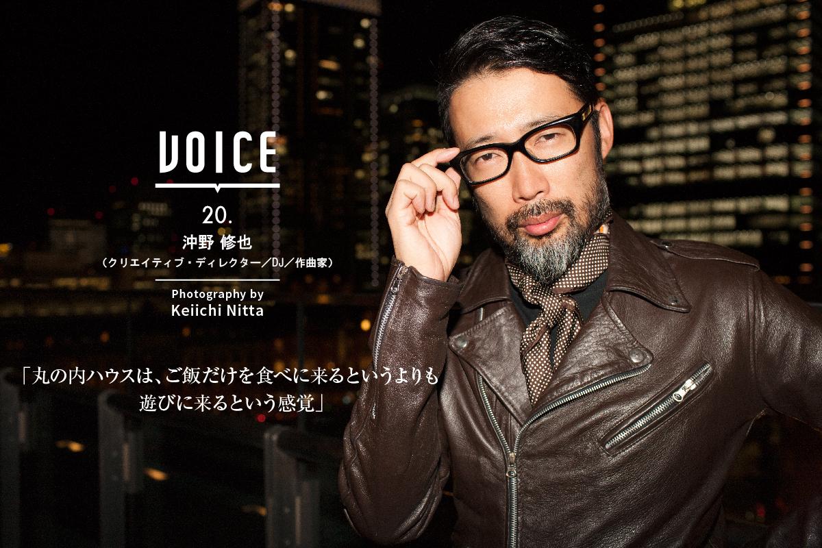 voice_PH_19-26-03