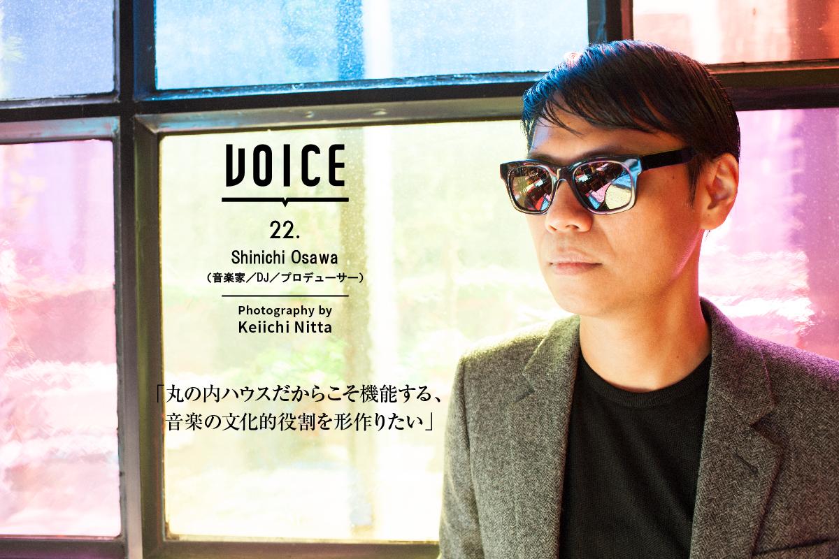 voice_PH_19-26-07