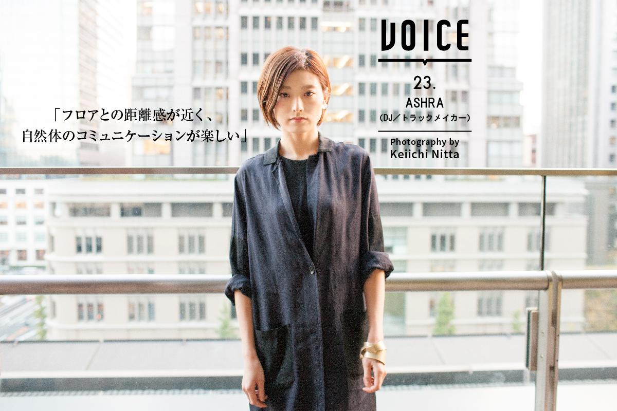 voice_PH_19-26-09