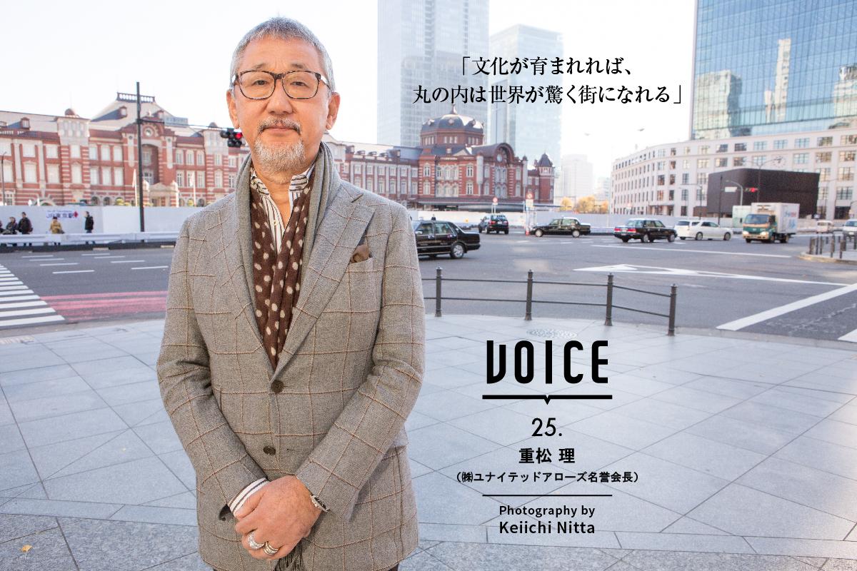 voice_PH_19-26-13