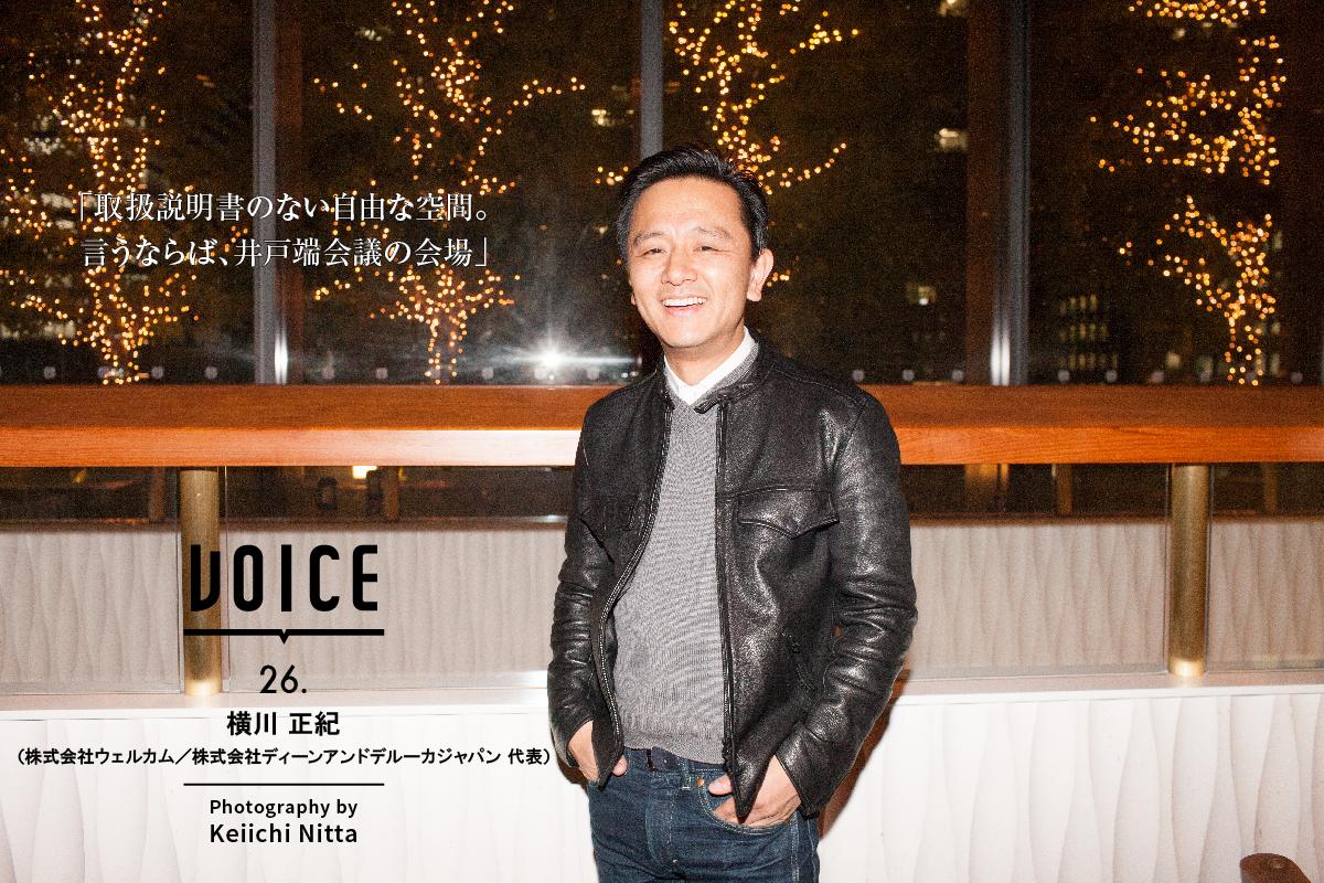 voice_PH_19-26-15