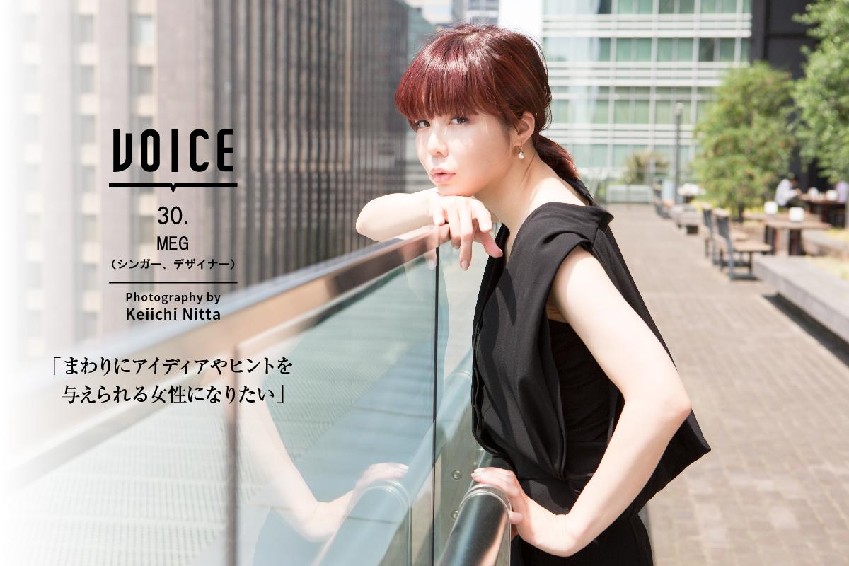 voice_PH_27-32-05