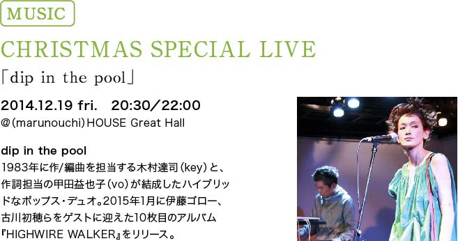 2014_xmas_01-08