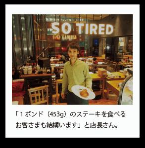 dt004-01