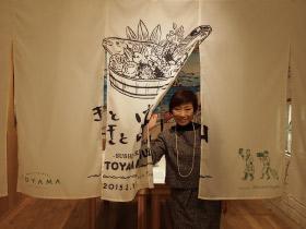 玉田泉イチオシの今夜の一品 「富山のすしと魚と酒を食す」