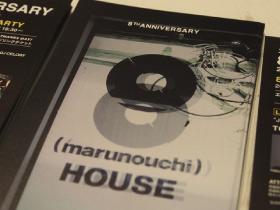 玉田泉イチオシの今夜の一品 「丸の内ハウス8周年メニュー」
