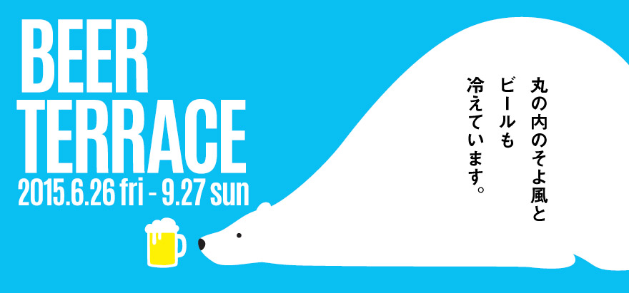 2015_beer_teracce_03