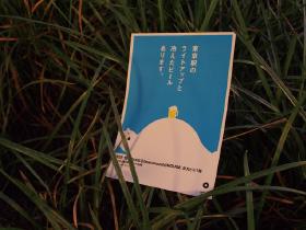 玉田泉イチオシの今夜の一品 「BEER TERRACE」