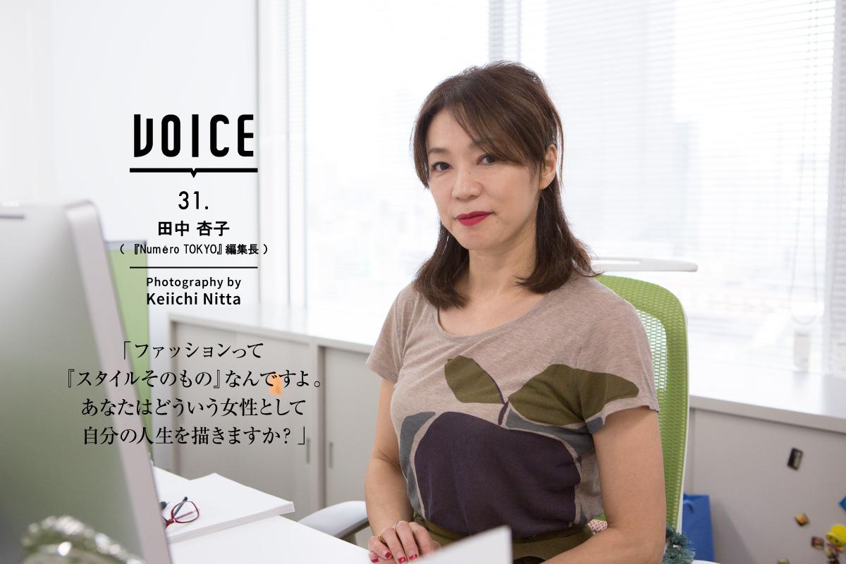 voice_PH_27-32-09