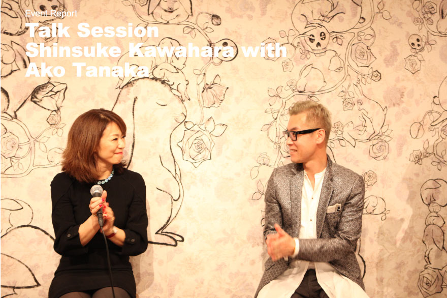Event Report Talk Session Shinsuke Kawahara with Ako Tanaka