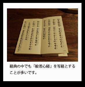 dt019-09