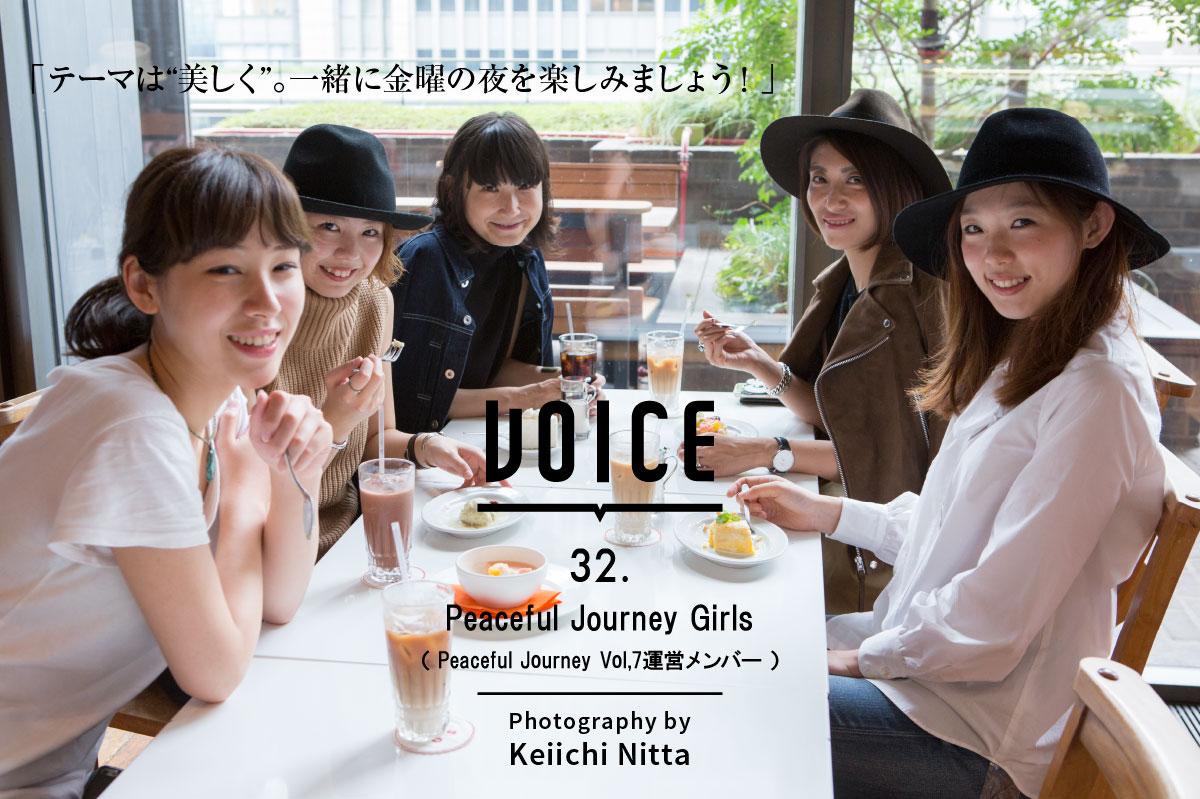 VOICE 32. | 2015.September | Peaceful Journey Girls