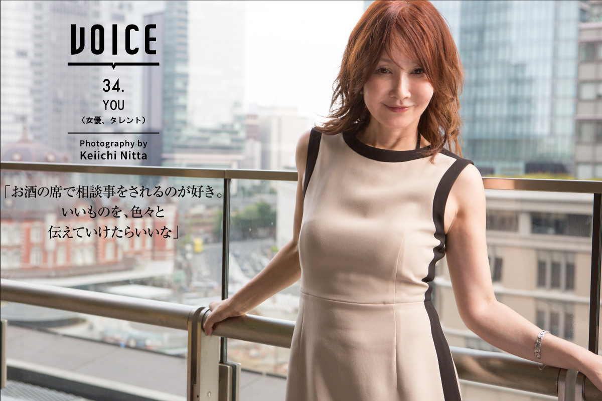 voice 34 2015 november you marunouchi house 丸の内ハウス