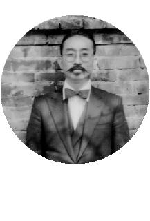 Mustache X