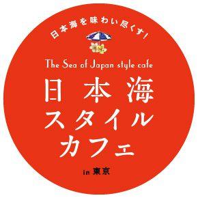 2016_nihonkai_eye