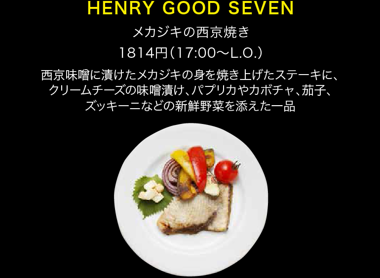 2016_mekapara_menu-09