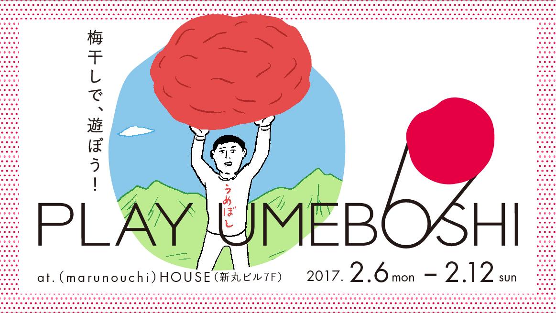 2017_tanabe-02