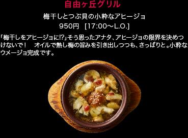 2017_tanabe-04