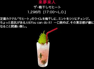 2017_tanabe-10