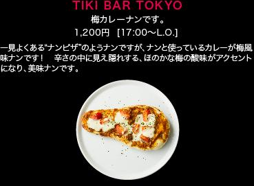 2017_tanabe-11