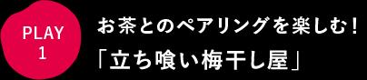 2017_tanabe-13