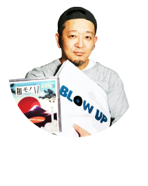 DJ CHINTAM